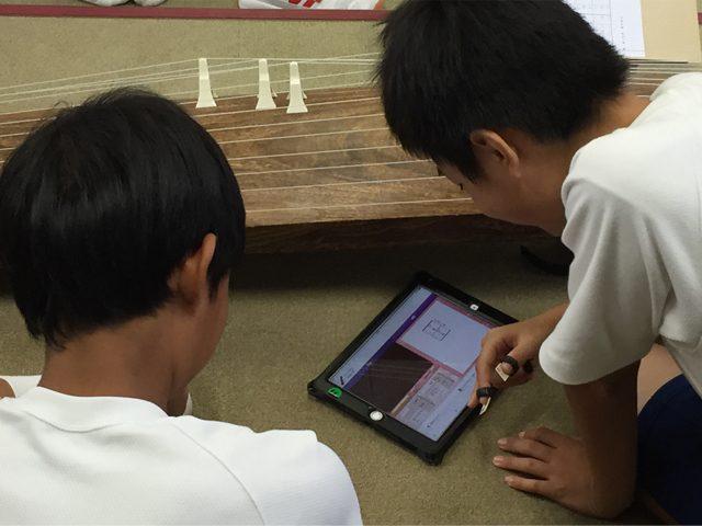 静岡大学教育学部附属浜松中学校でのトライアル事例
