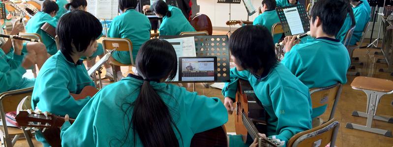静岡県浜松市立都田中学校でのトライアル事例