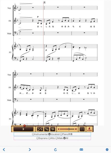 合唱用デジタル教材画面