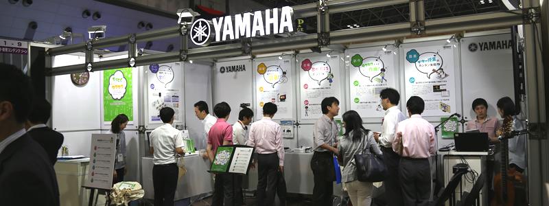 「第6回教育ITソリューションEXPO」ヤマハブース出展レポート