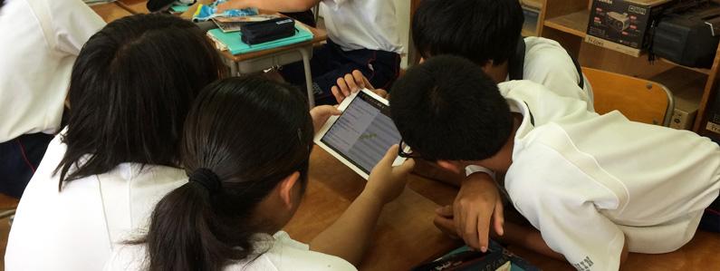 静岡県浜松市立与進中学校でのトライアル事例