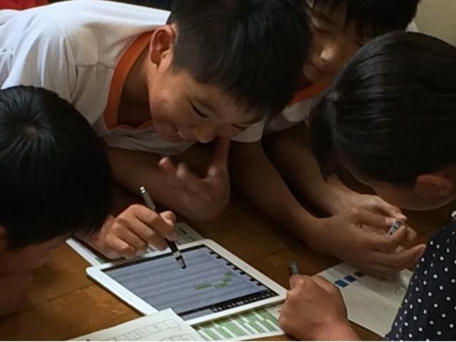 三ヶ日西小学校 菊地先生が「学情研賞」を受賞されました。