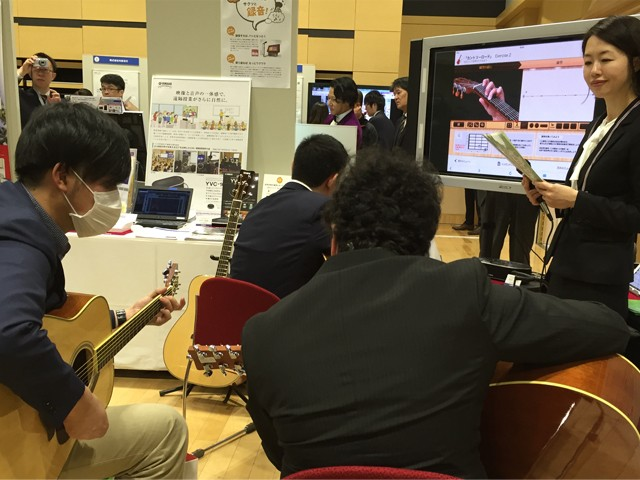 「New Education Expo 2015 in 浜松」出展レポート