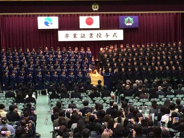 浜松市立与進中学校「冒険者」を卒業式で熱唱