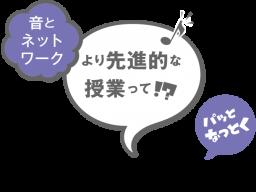 icon_sn-256x192