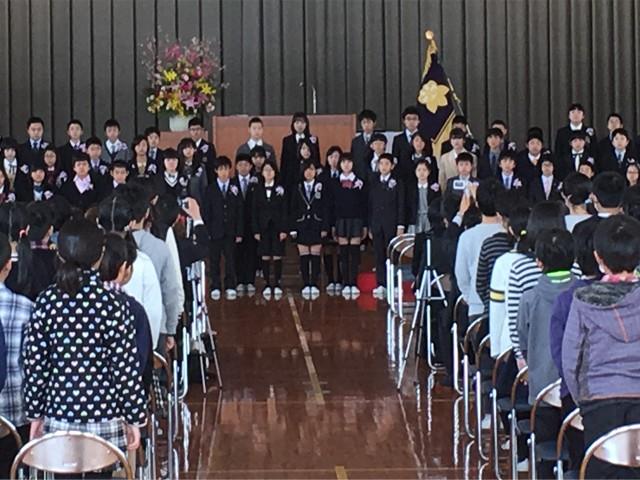 浜松市立三ヶ日西小学校 学級歌