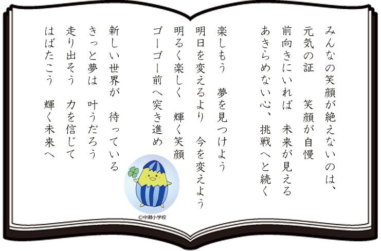 nakaze6-3_tamago