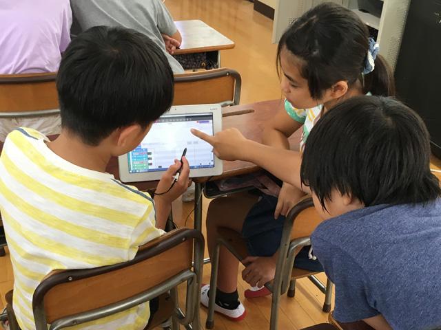 中野区立緑野小学校でのトライアル事例
