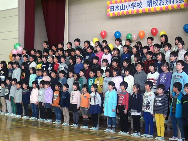 つくば市立百合ヶ丘学園田水山小学校での事例紹介